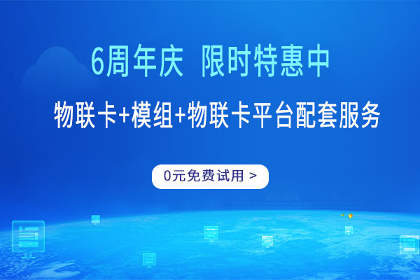 <b>浙江物联网解决方案(浙江物联网科技有限公司</b>